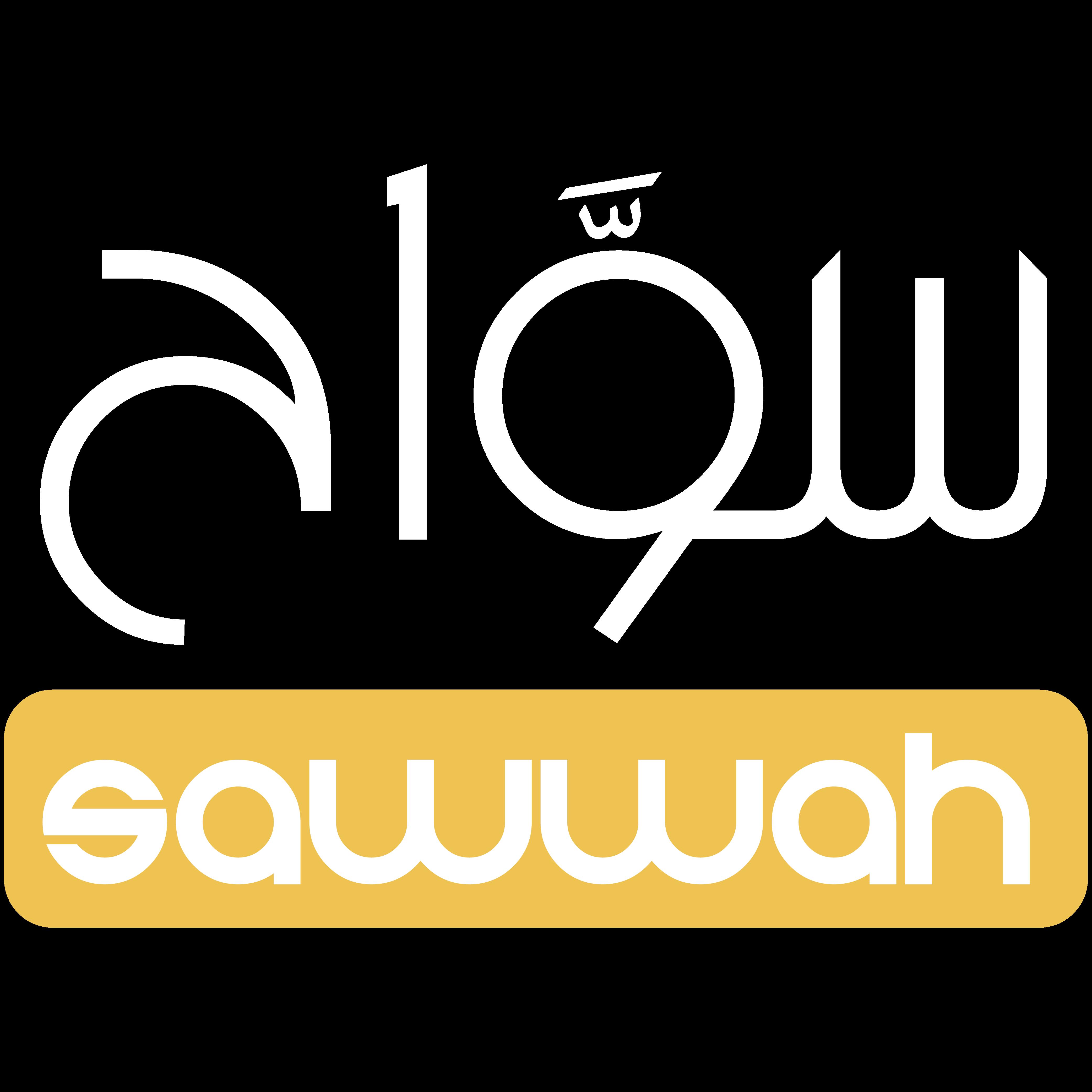 Sawwah Blog